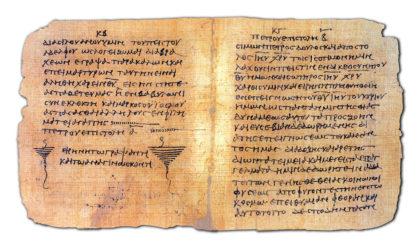 Teologia w praktyce: natchnienie Pisma Świętego