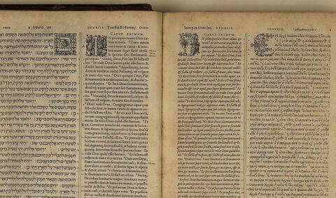Pseudo-Justyn o tym, że Pismo jest wiarygodne samo w sobie